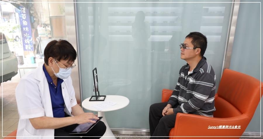 彰化眼鏡行推薦_視康佳眼鏡行 (37).JPG