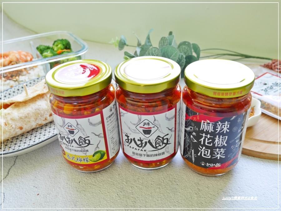咔啦扒扒鬆_拌飯_辣香鬆_扒扒飯 (23).JPG