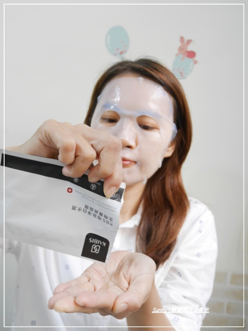 KAIBIS-KBS凱碧思_極致淨白水潤生物纖維面膜 (15).JPG