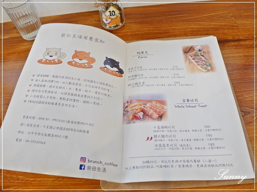 柴田生活 (6).JPG