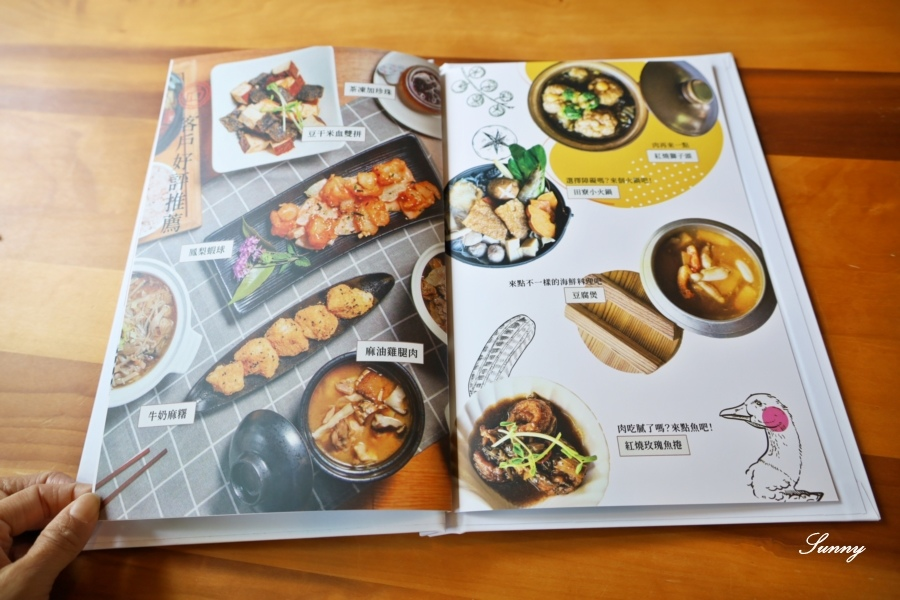 田寮農莊_景觀餐廳_辦桌菜_特色料理_親子餐廳 (24).JPG