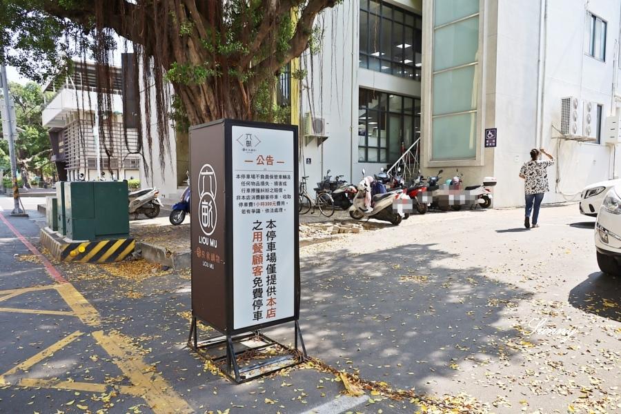 六畝良食鍋物_員林火鍋推薦 (79).JPG