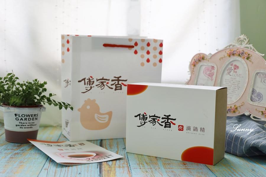 傅家香炭滴雞精_滴雞精推薦 (1).JPG
