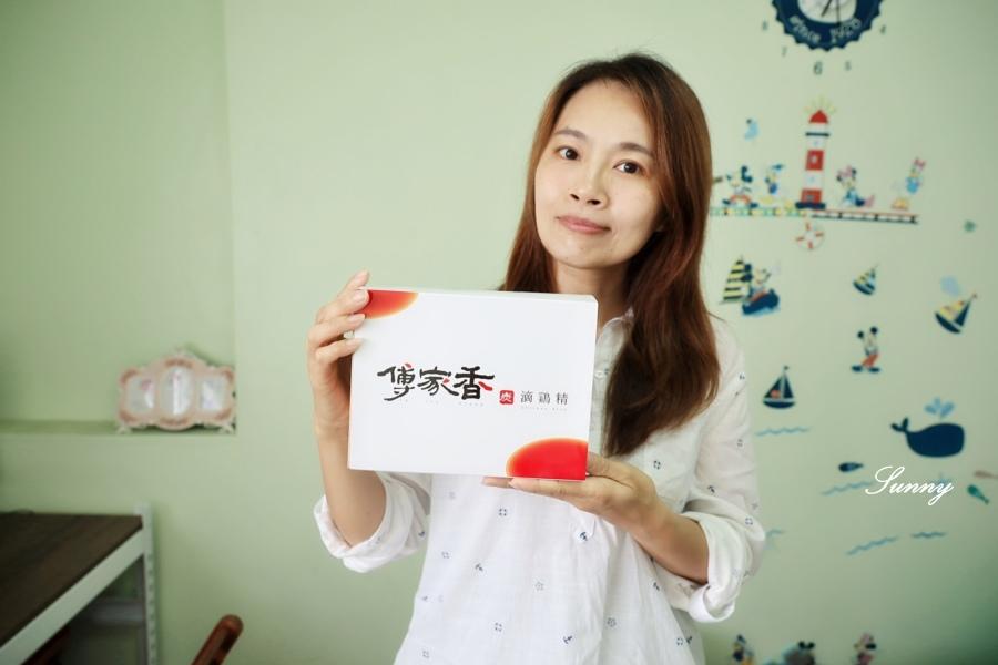 傅家香炭滴雞精_滴雞精推薦 (34).JPG