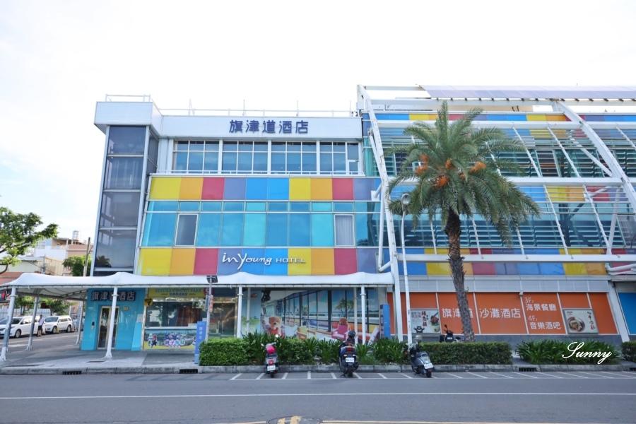 高雄旗_旗津_旗津道酒店 (57).JPG
