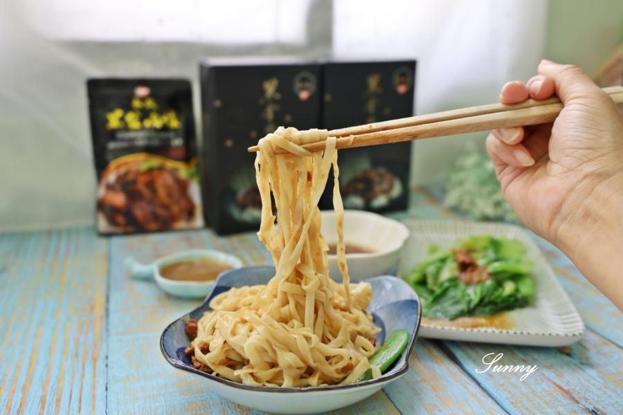 團購美食平價美食 【和秋美食】黑金肉燥推薦 (30).JPG