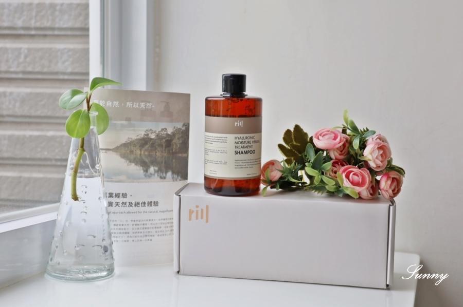 川 玻尿酸保濕護色草本洗髮精 (1).JPG