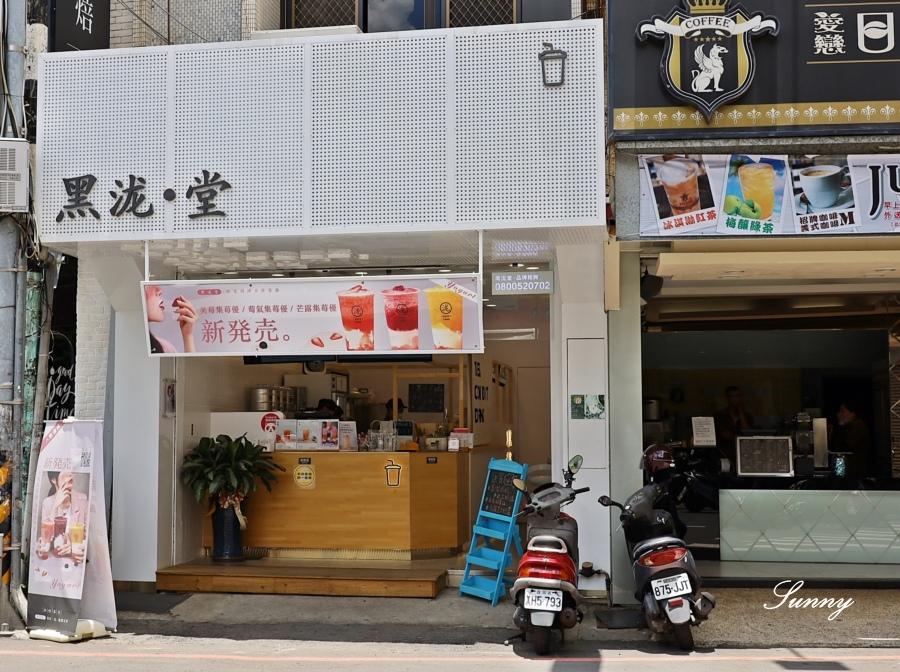 黑泷堂_和美_網美飲料店 (6).JPG