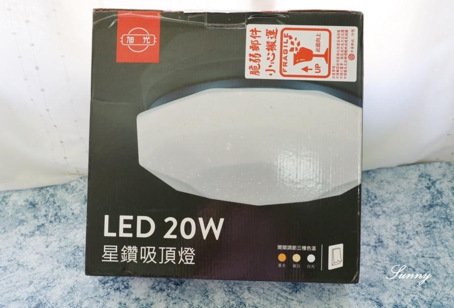 【旭光】LED 10W 球泡燈_吸頂燈_護眼檯燈   (2).JPG