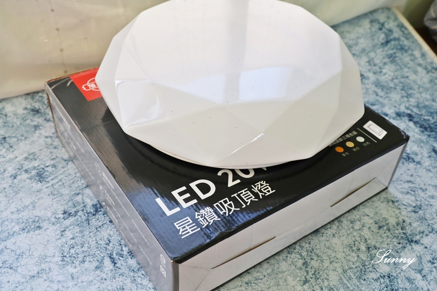 【旭光】LED 10W 球泡燈_吸頂燈_護眼檯燈   (7).JPG