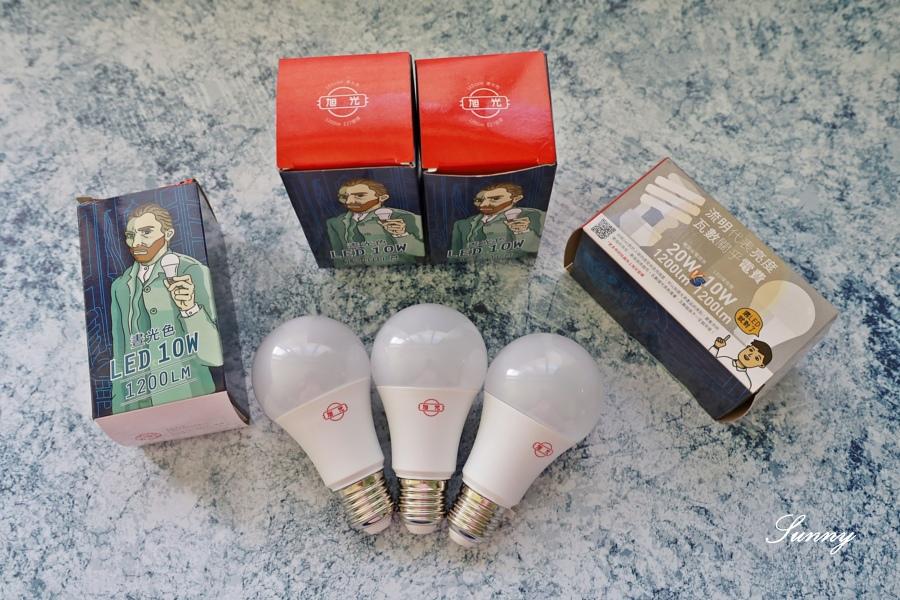 【旭光】LED 10W 球泡燈_吸頂燈_護眼檯燈   (50).JPG