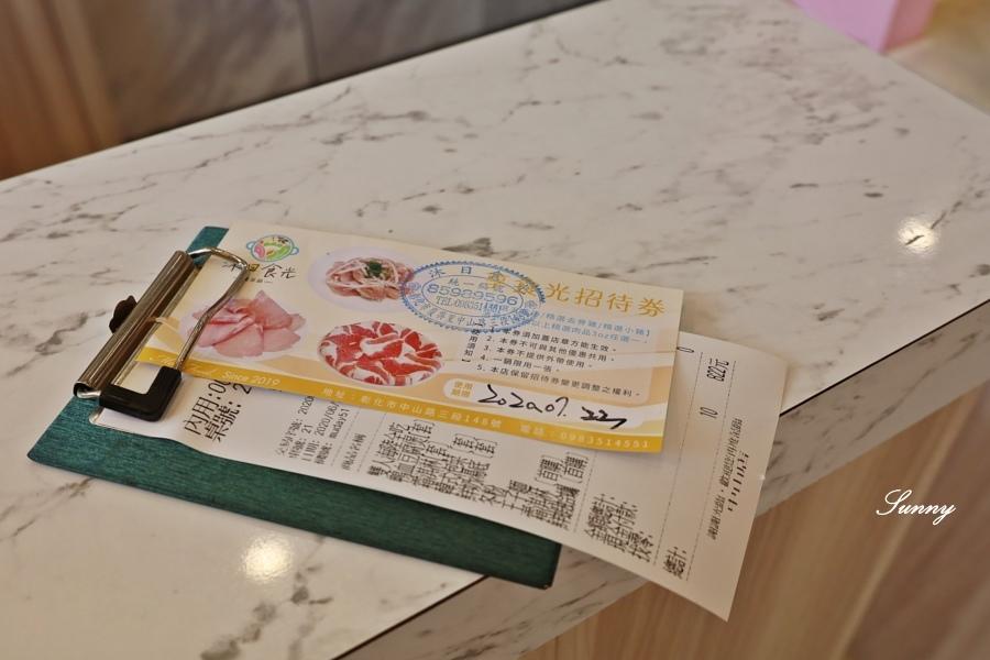 沐日食光_獨享鍋_彰化美食_平價火鍋_雙人海陸餐 (10).JPG
