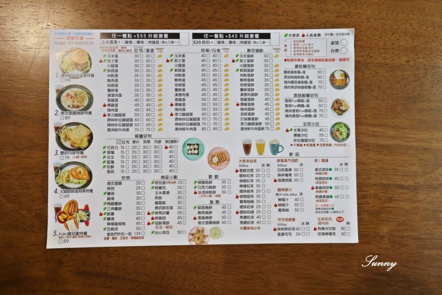 台中美食_Fun晴輕食_親子友善餐廳 (6).JPG