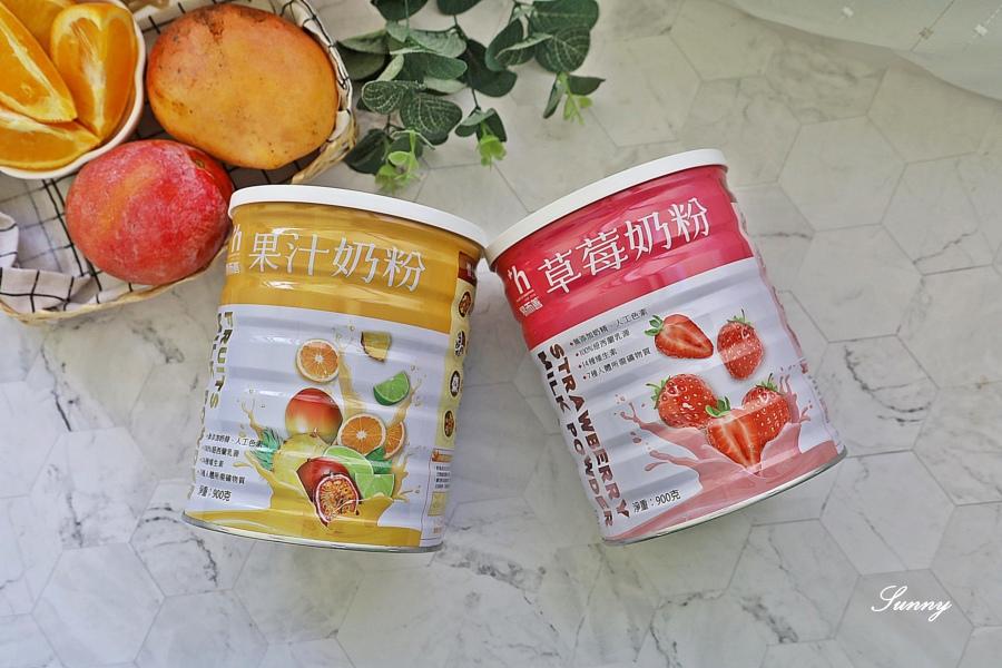 易而善果汁奶粉_草莓奶粉 (3).JPG