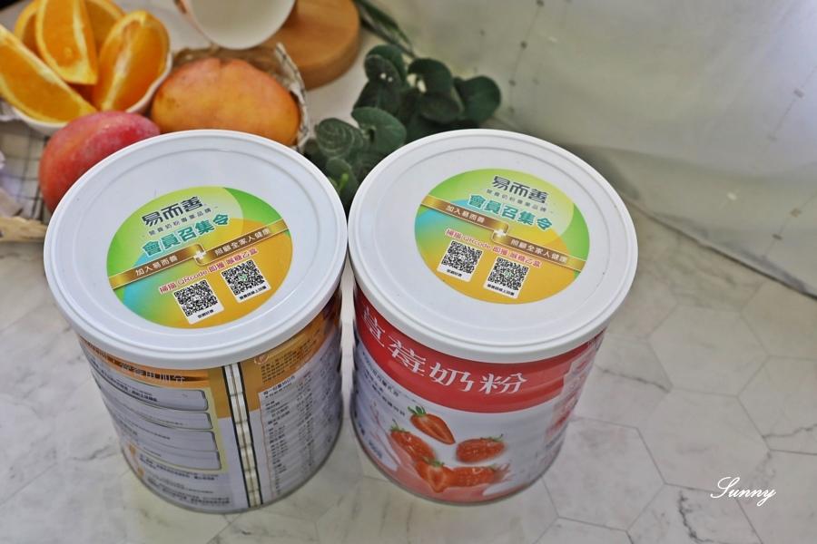 易而善果汁奶粉_草莓奶粉 (2).JPG
