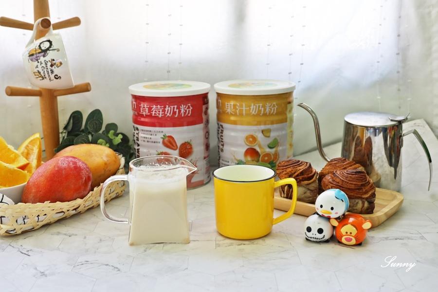 易而善果汁奶粉_草莓奶粉 (33).JPG