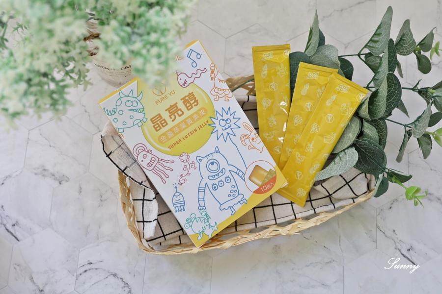 晶亮醇 強化型金盞草葉黃素飲 (2).JPG