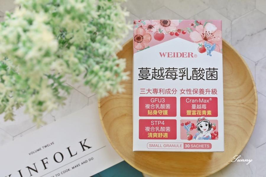 WEIDER威德_益口酵乳酸菌 _蔓越莓乳酸菌 (2).JPG