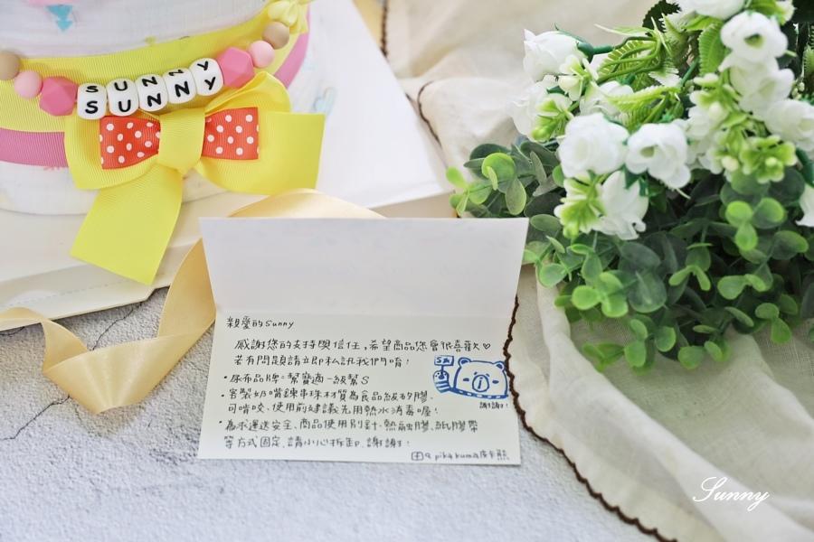 Pika Kuma皮卡熊-尿布蛋糕-彌月禮推薦 (13).JPG