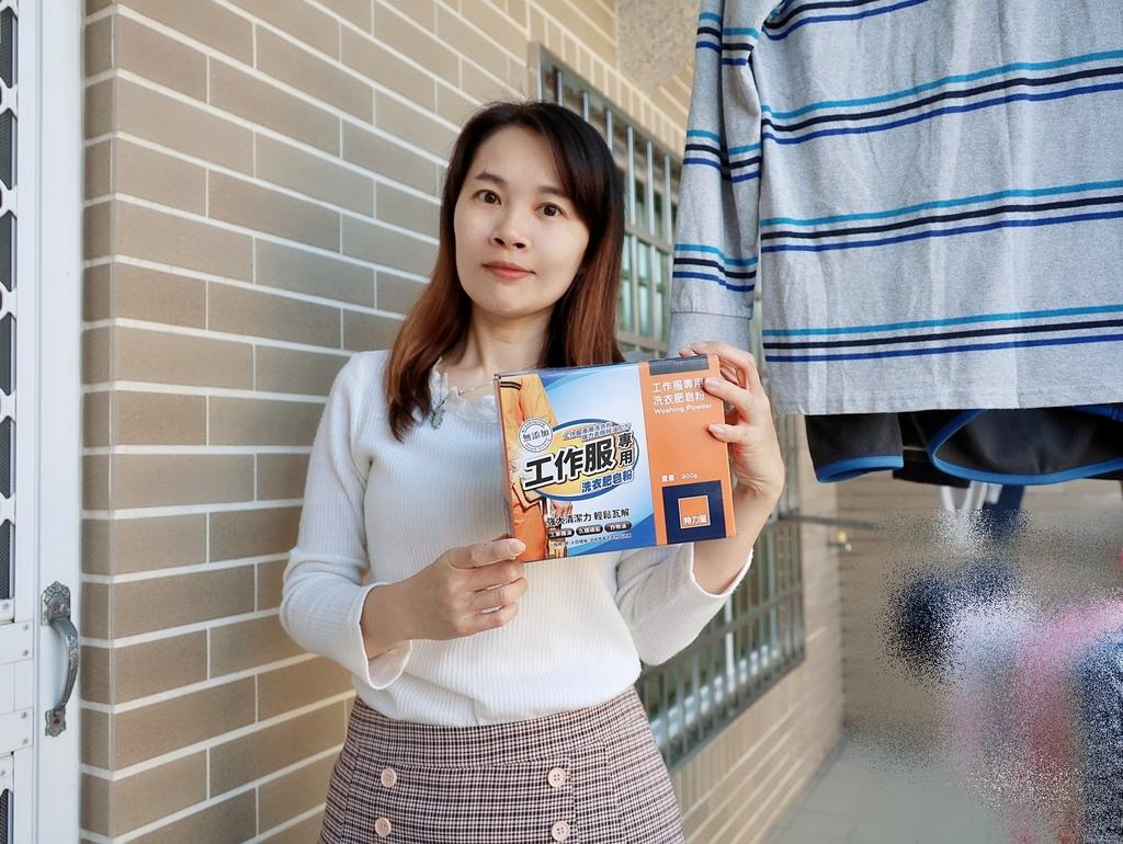 特力屋_工作服專用洗衣肥皂粉_南僑肥皂 (23).JPG