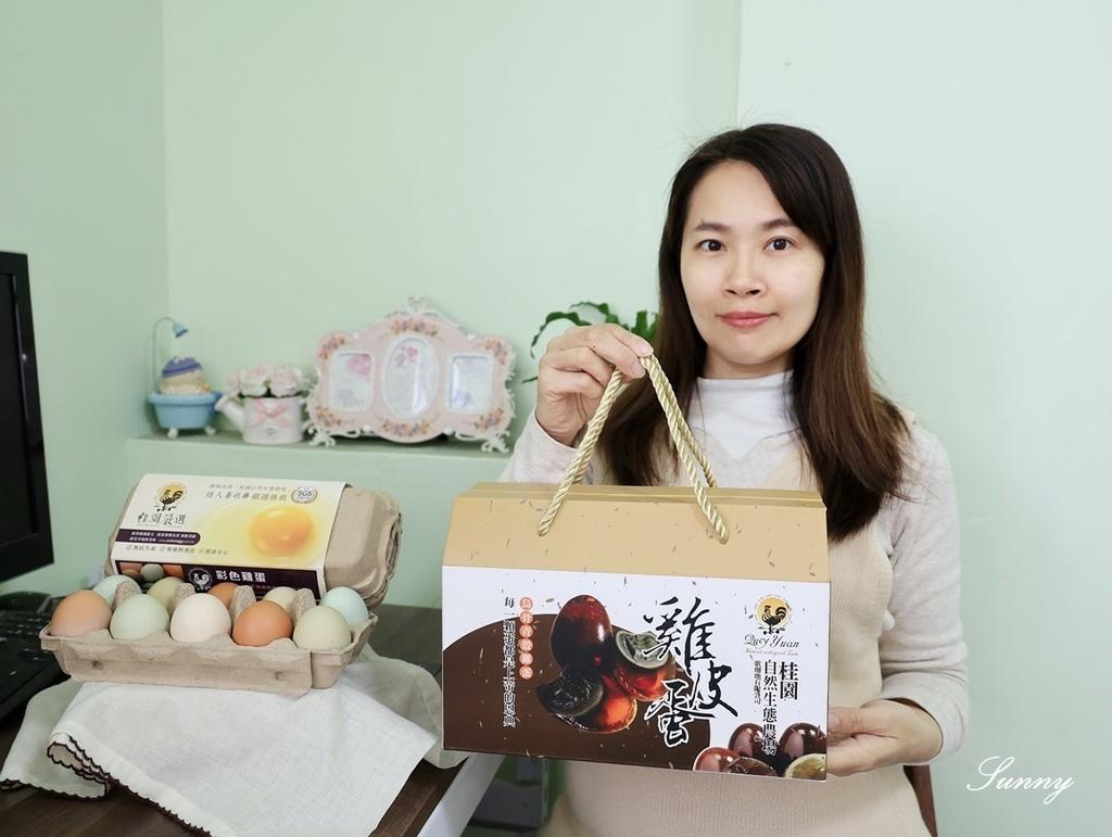 桂園農場_新鮮雞蛋宅配團購_彩色雞蛋_雞皮蛋 (64).JPG