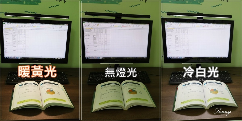 BenQ螢幕燈_ScreenBar_螢幕智能掛燈 (52).jpg