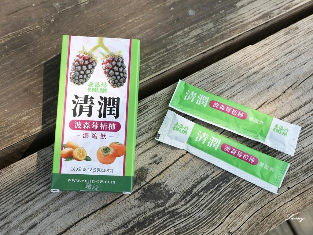 超級莓果_波森莓恩霖-清潤波森莓桔柿濃縮飲 (1).JPG
