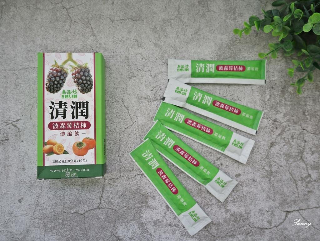 超級莓果_波森莓恩霖-清潤波森莓桔柿濃縮飲 (4).JPG