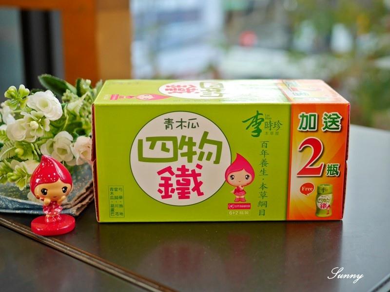 李時珍青木瓜四物鐵 (3).JPG