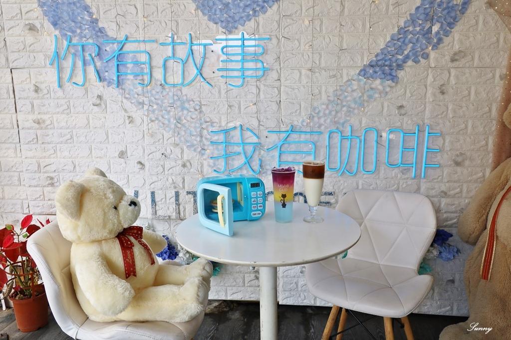 莉莉絲咖啡_台中平價咖啡_北屯區美食 (35).JPG