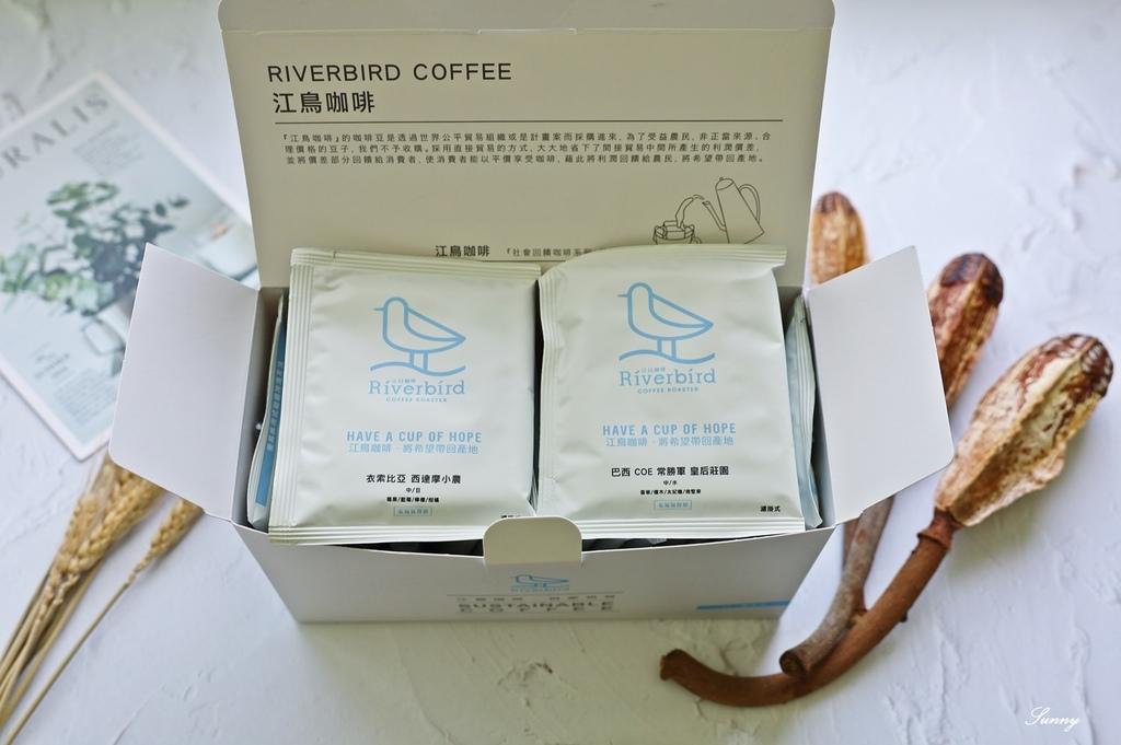 江鳥咖啡_濾掛咖啡_公益咖啡 (4).JPG