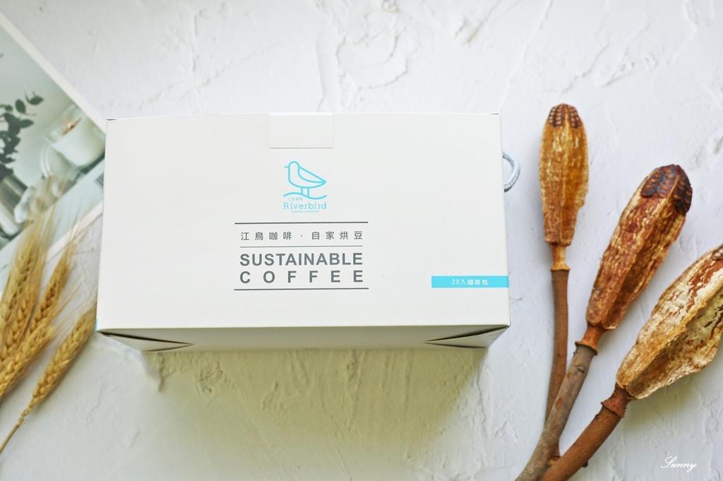 江鳥咖啡_濾掛咖啡_公益咖啡 (2).JPG