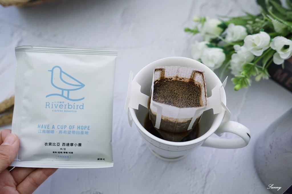 江鳥咖啡_濾掛咖啡_公益咖啡 (20).JPG