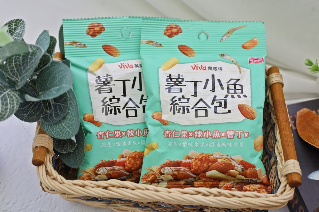 萬歲牌薯丁小魚綜合包_7-11超商美食 (9).JPG