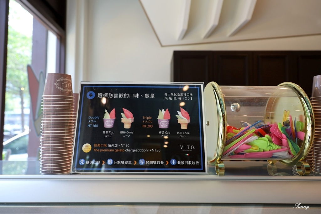 ViTO 義式冰淇淋公益店_台中甜點_下午茶咖啡廳 (4).JPG