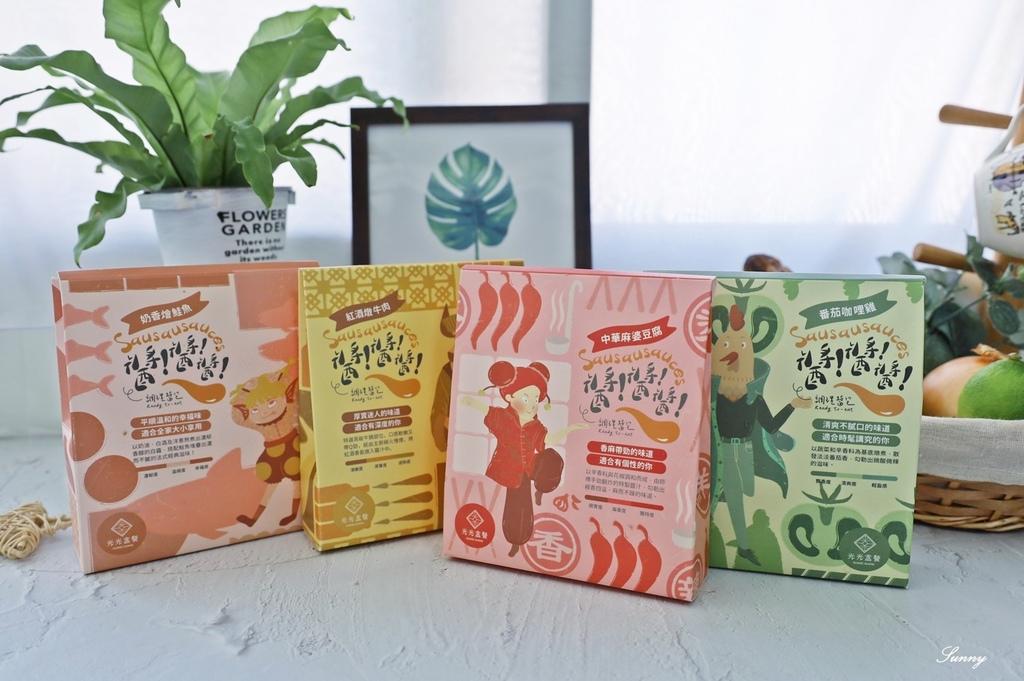 光光餐盒_醬醬醬系列_宅配冷凍調理包 (1).JPG