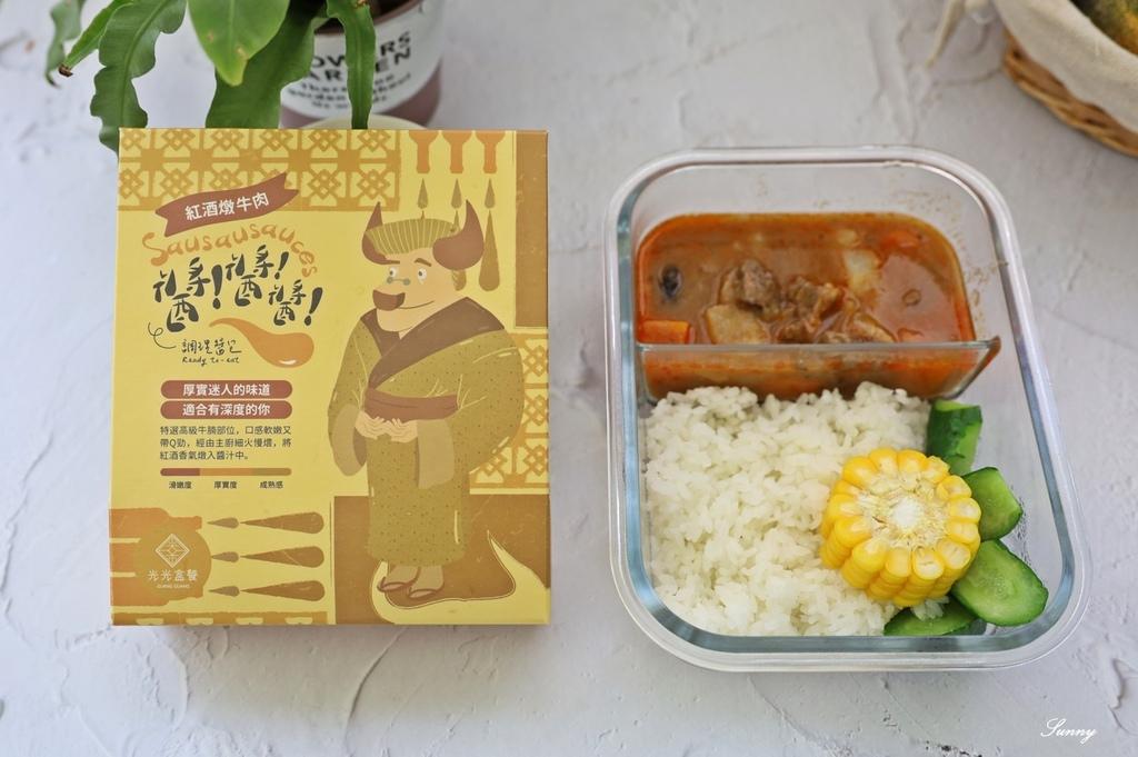 光光餐盒_醬醬醬系列_宅配冷凍調理包 (13).JPG