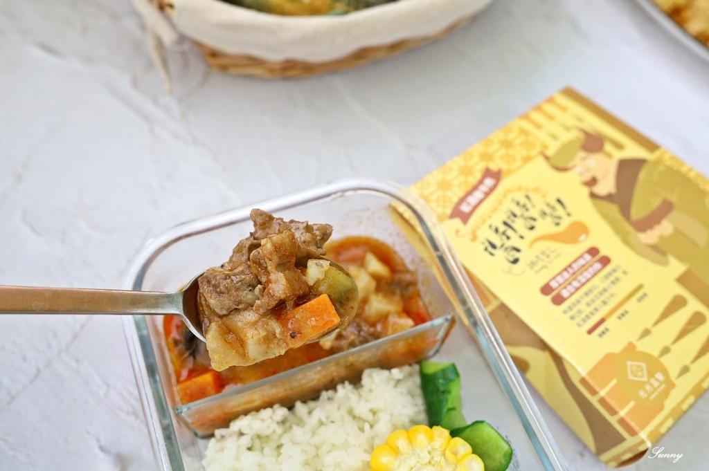 光光餐盒_醬醬醬系列_宅配冷凍調理包 (15).JPG