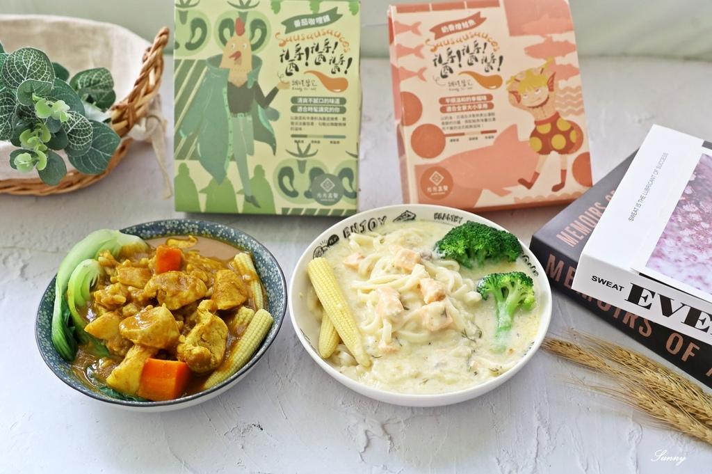 光光餐盒_醬醬醬系列_宅配冷凍調理包 (26).JPG
