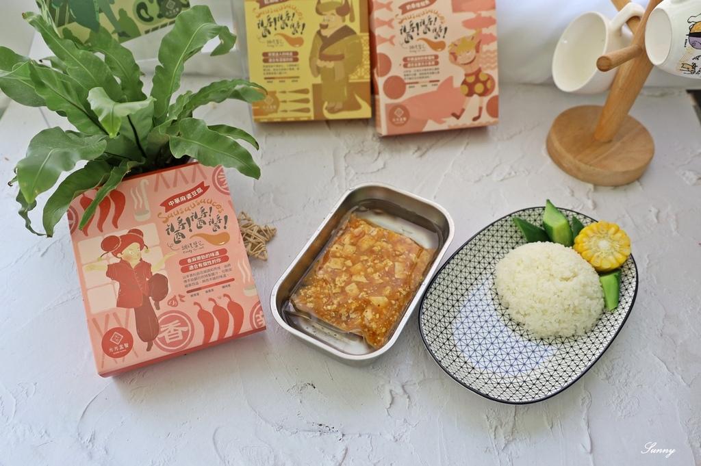 光光餐盒_醬醬醬系列_宅配冷凍調理包 (30).JPG