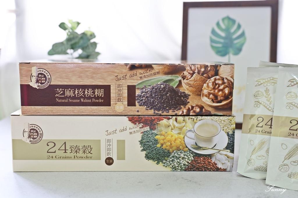 品臻國際_名廚美饌穀物沖泡飲_24臻穀_ 芝麻核桃糊 (6).JPG