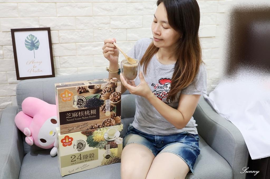 品臻國際_名廚美饌穀物沖泡飲_24臻穀_ 芝麻核桃糊 (21).JPG