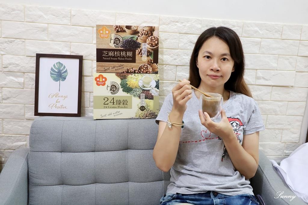 品臻國際_名廚美饌穀物沖泡飲_24臻穀_ 芝麻核桃糊 (22).JPG