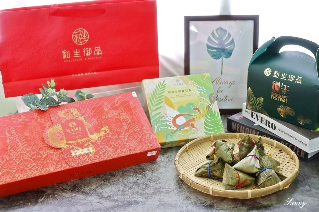 端午節禮盒_和生御品 _綜合綠豆黃 冰粽 (1).JPG