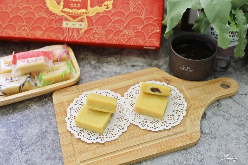 端午節禮盒_和生御品 _綜合綠豆黃 冰粽 (13).JPG