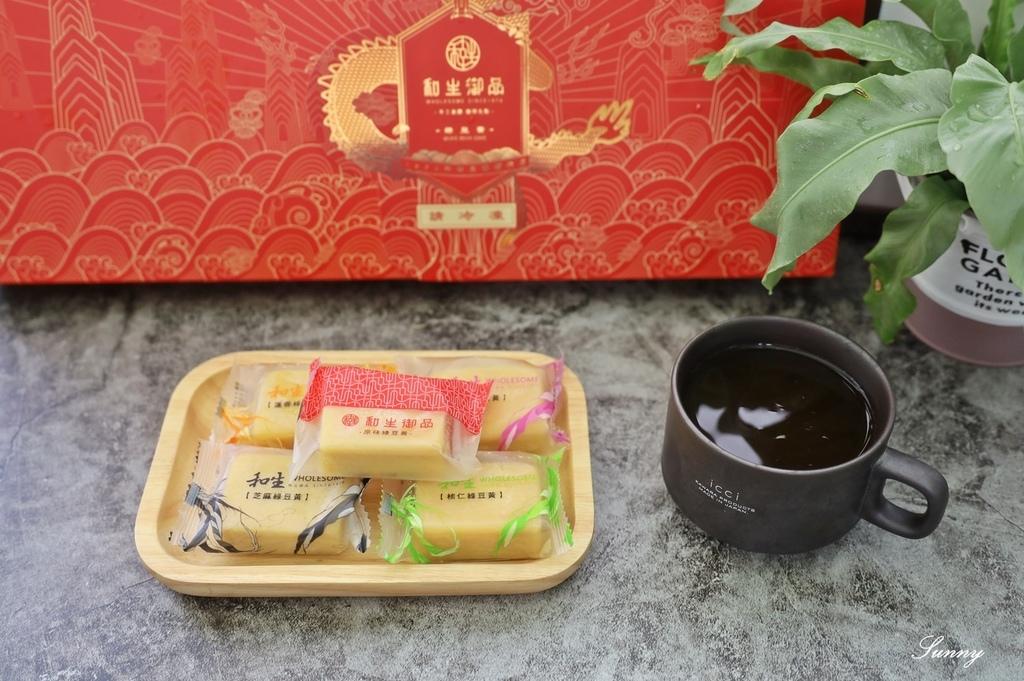 端午節禮盒_和生御品 _綜合綠豆黃 冰粽 (11).JPG