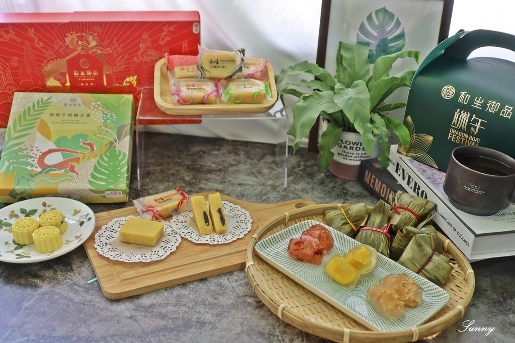 端午節禮盒_和生御品 _綜合綠豆黃 冰粽 (24).JPG