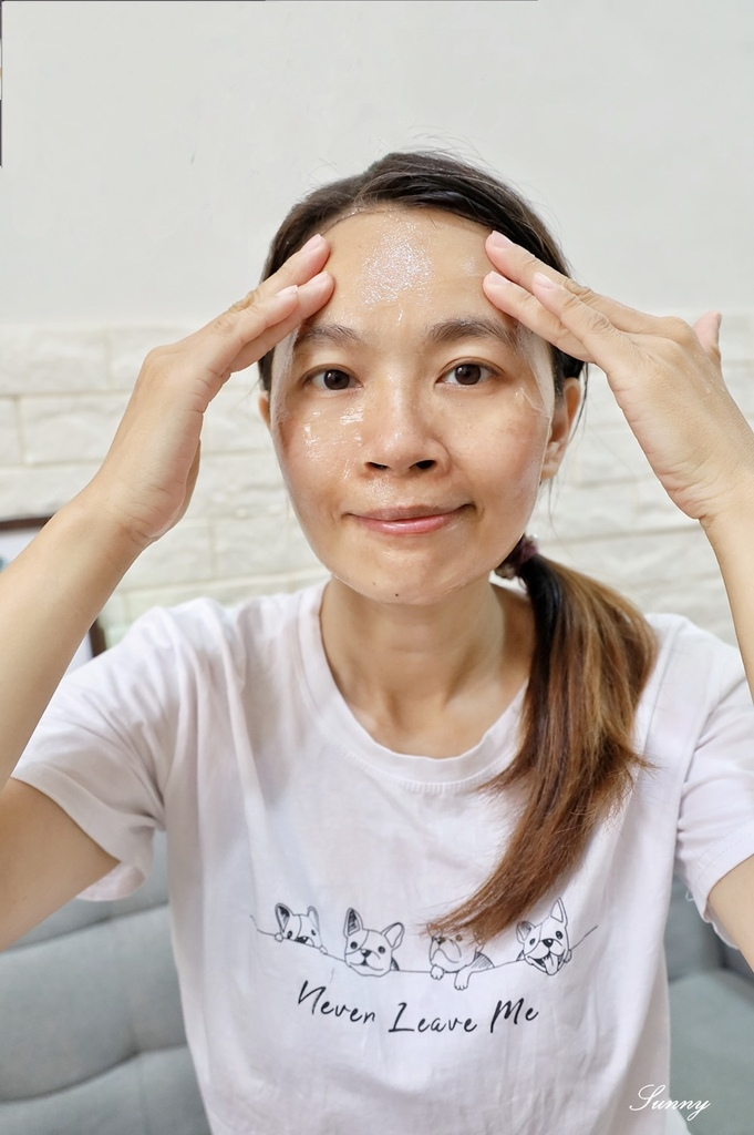 SINTER聖泉華_泥膜_溫泉泥洗顏霜_保濕凍 (30).JPG