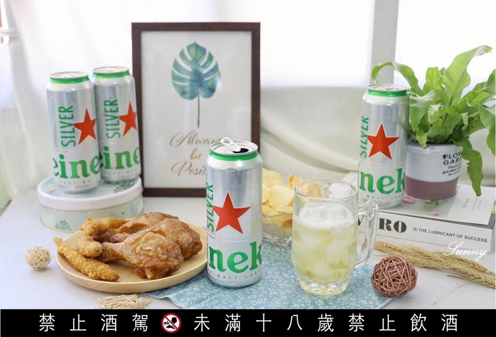 海尼根Silver星銀啤酒 (5).JPG