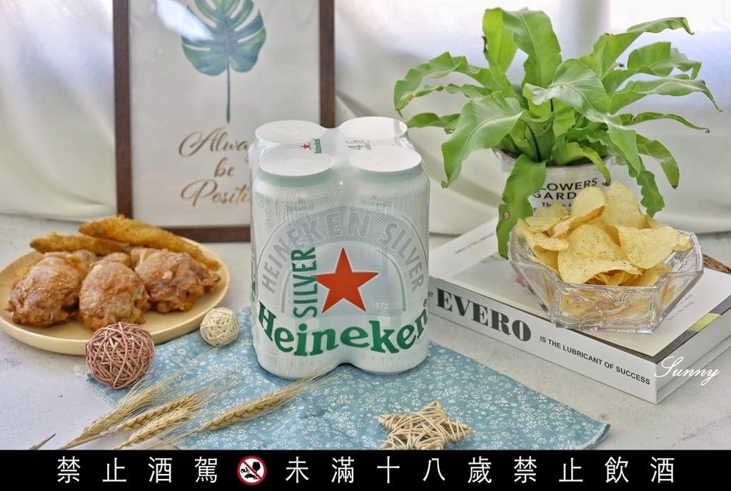 海尼根Silver星銀啤酒 (2).JPG